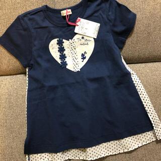 KP - KPTシャツ110サイズ新品