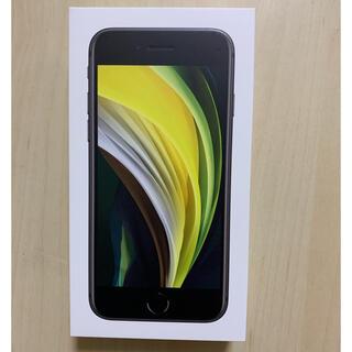 iPhone - 新品未使用iPhoneSE2 128GB ブラック