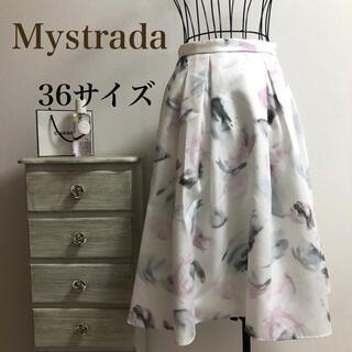 Mystrada - Mystrada★マイストラーダ★木村佳乃さんドラマ着用★アート柄スカート