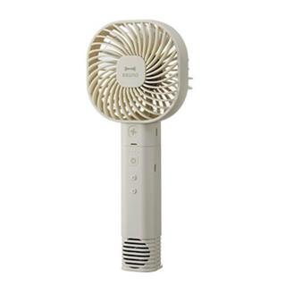 ブルーノ ハンディファン ミニ扇風機