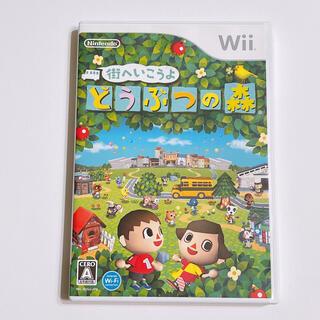 任天堂 - 街へいこうよ どうぶつの森 美品! Wii Wii U 任天堂 ゲーム ソフト