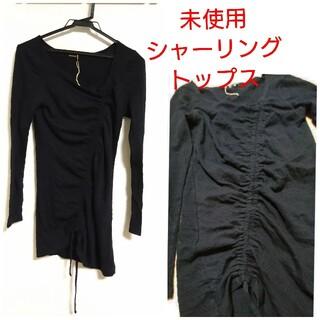 トルネードマート(TORNADO MART)のトルネードマート シャーリングトップス(Tシャツ/カットソー(七分/長袖))