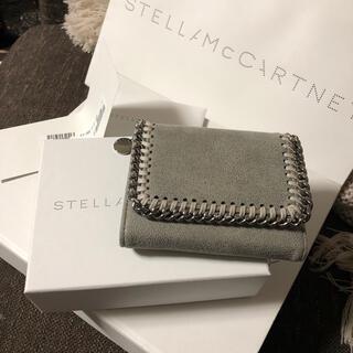 Stella McCartney - ステラマッカートニー👛折りたたみ財布💕