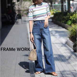 FRAMeWORK - フレームワーク ハイウエストワイドデニム
