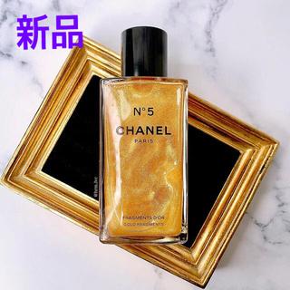 CHANEL - 新品未開封❗️シャネル No5 ジェルパフューム 250ml ショッパー付き