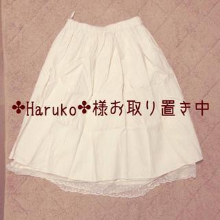 ジエンポリアム(THE EMPORIUM)の裾レーススカート(ひざ丈スカート)