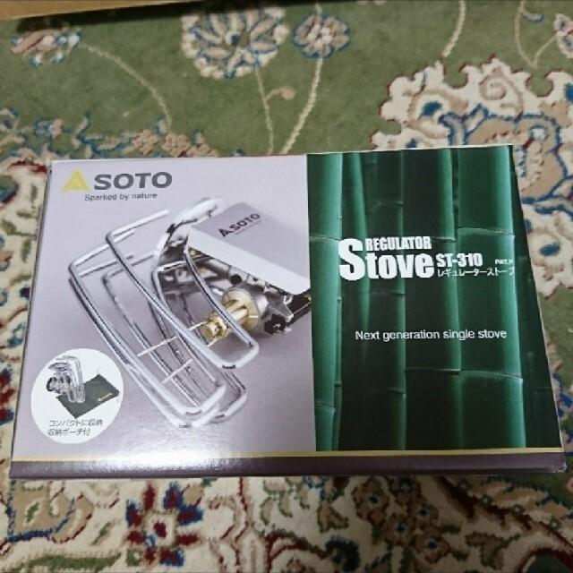 新富士バーナー(シンフジパートナー)のSOTO レギュレーターストーブ ST-310 新品 スポーツ/アウトドアのアウトドア(ストーブ/コンロ)の商品写真