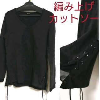 トルネードマート(TORNADO MART)のトルネードマート 編み上げカットソー(Tシャツ/カットソー(七分/長袖))