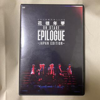 防弾少年団(BTS) - 2016 BTS LIVE<花様年華 on stage:epilogue>~ja