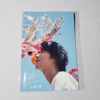 佐藤健◎半分青いポストカード①