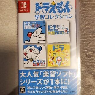 Nintendo Switch - ドラえもん学習コレクション Switch