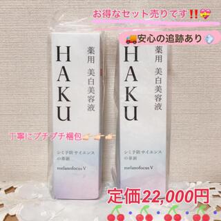 SHISEIDO (資生堂) - 【本体】新品未使用品 HAKU メラノフォーカスV 45g