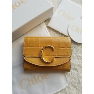 Chloe - CHLOE クロエ クロコ レザー 3つ折り財布