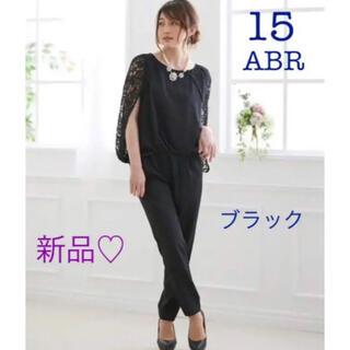 ニッセン(ニッセン)の新品♡お上品でステキなフォーマルセットアップ♡15号LLサイズ(スーツ)