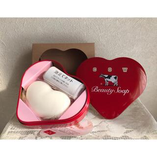 COW - 発売90周年記念限定商品☆ 牛乳石鹸 カウブランド 赤箱 ハート缶☆ホワイトデー
