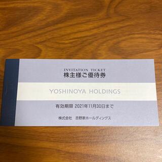 吉野家 - 吉野家 株主優待券 6,000円分 (300円×20枚)