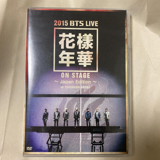 防弾少年団(BTS) - 2015 BTS LIVE<花様年華 on stage>~Japan Editi