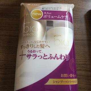 ユニリーバ(Unilever)のDove  bio selection ボリュームケア セット(シャンプー)