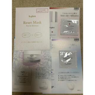 b.glen - b.glen ビーグレン 化粧品サンプル マスク、ローション、クリーム
