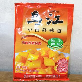 ※脆口萝卜 大根ザーサイ 搾菜 脆口蘿蔔(漬物)