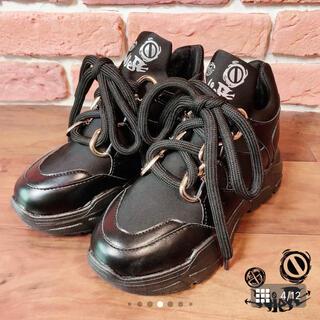 NieR 靴