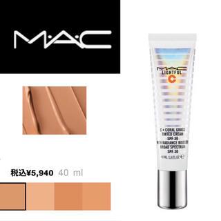 マック(MAC)のMAC ライトフルc ティンティッド クリーム SPF30(化粧下地)