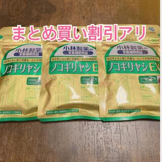 コバヤシセイヤク(小林製薬)の新品未開封 小林製薬 ノコギリヤシ EX 30日分(その他)