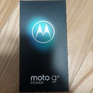 モトローラ(Motorola)のmoto g8 power 4/64スモークブラック 未使用(スマートフォン本体)