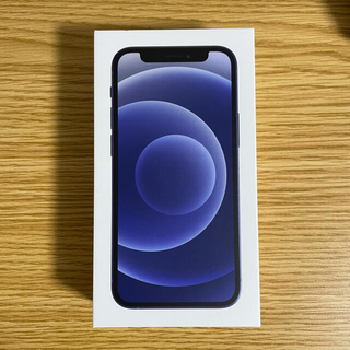 Apple - 【美品】iPhone 12 mini SIMロック解除済