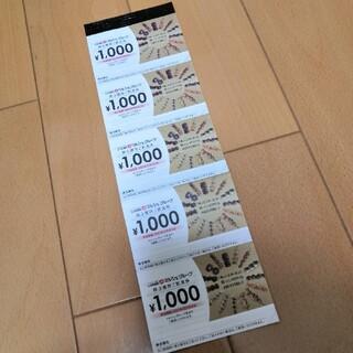 マルシェ 株主優待券 25000円分