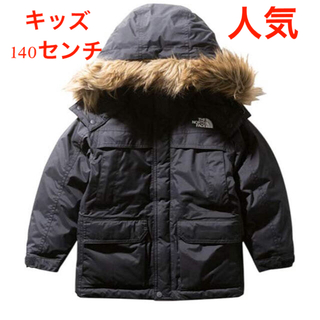 THE NORTH FACE - THE NORTH FACE マクマード 人気 キッズ 140