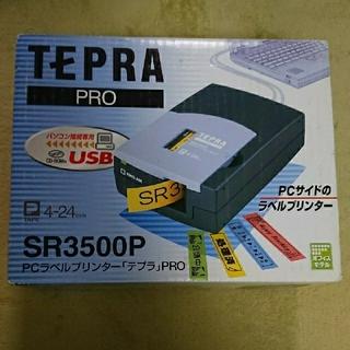 キングジム - 【動確済】TEPRA テプラ PRO SR3500P USB PCラベルプリンタ