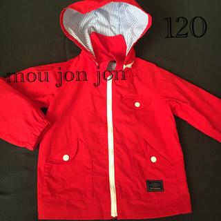 ムージョンジョン(mou jon jon)の子ども服 パーカー スプリングコート ウィンドブレーカー(ジャケット/上着)