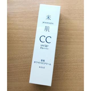 コーセー(KOSE)の澄肌ホワイトCCクリーム 01 コーセー 米肌 マイハダ(CCクリーム)