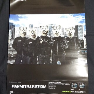 MAN WITH A MISSION - MAN WITH A MISSION ポスター