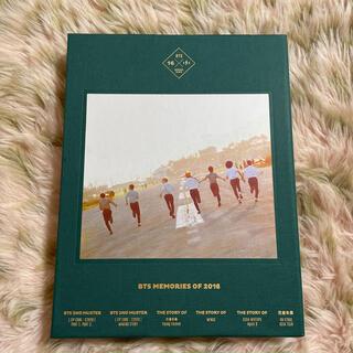 防弾少年団(BTS) - BTS 防弾少年団 Memories 2016 DVD