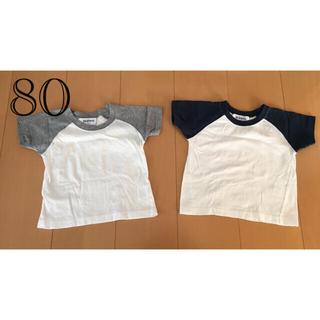 スキップランド(Skip Land)のTシャツ80セット(Tシャツ)