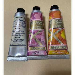L'OCCITANE - 新品 L'OCCITANE ロクシタンハンドクリーム 30ml 3本セット