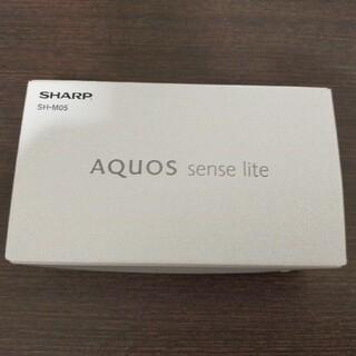 アクオス(AQUOS)の未使用品 SH-M05 AQUOS sense lite simフリー(スマートフォン本体)