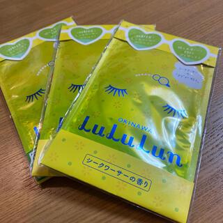 Lu Lu Lun  るるん沖縄限定シークワーサーの香り フェイスマスク(パック/フェイスマスク)
