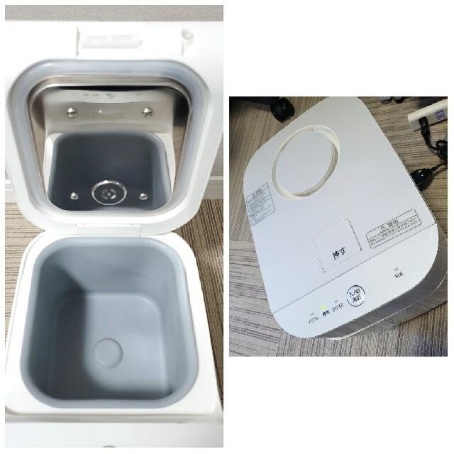 山善(ヤマゼン)のスチームファン式加湿器 YAMAZEN KSF-K281 スマホ/家電/カメラの生活家電(加湿器/除湿機)の商品写真