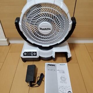 Makita - ★ほぼ新品★マキタ 充電式ファン CF203D