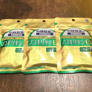 コバヤシセイヤク(小林製薬)の新品未開封  小林製薬  ノコギリヤシ EX  30日分 3袋セット(その他)