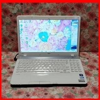 NEC - NECノートパソコン LaVie Windows10 新品マウス付