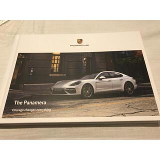 ポルシェ(Porsche)のポルシェ パナメーラ カタログ クリップつき(カタログ/マニュアル)