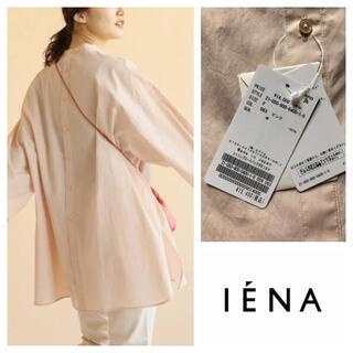 IENA - イエナ コットンブロードバックボタンシャツ ピンク