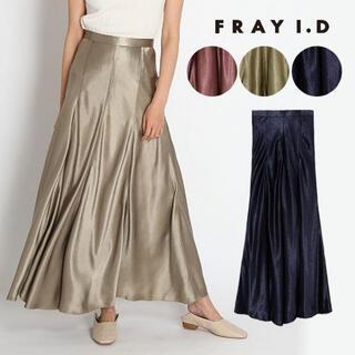 FRAY I.D - フレイアイディー サテンスカート