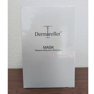 ダーマローラー クールマスク 900円〜(パック/フェイスマスク)