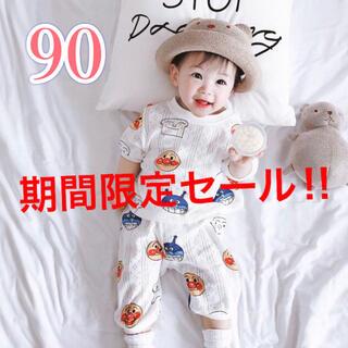 アンパンマン 半袖パジャマ☆90サイズ