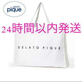 gelato pique - ジェラートピケ 2021 プレミアム 福袋 抜き取り無し